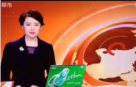 深圳顶尖衡器员工仝天文见义勇为救小孩 来自深圳电视台第一现场的报道